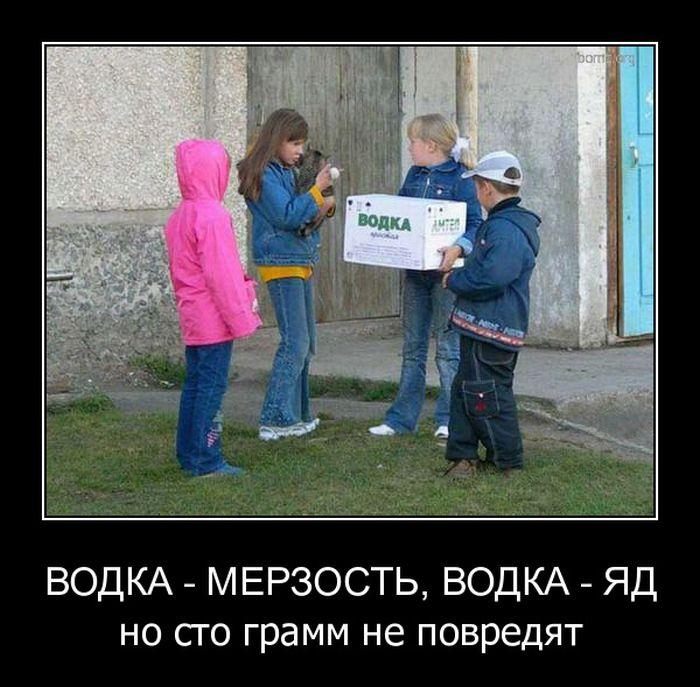 Демотиваторы (22 фото)
