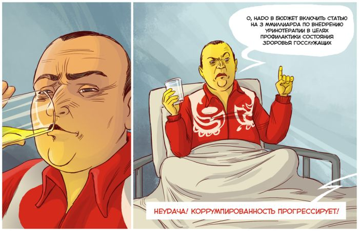 Рецепт Столичный (29 картинок)
