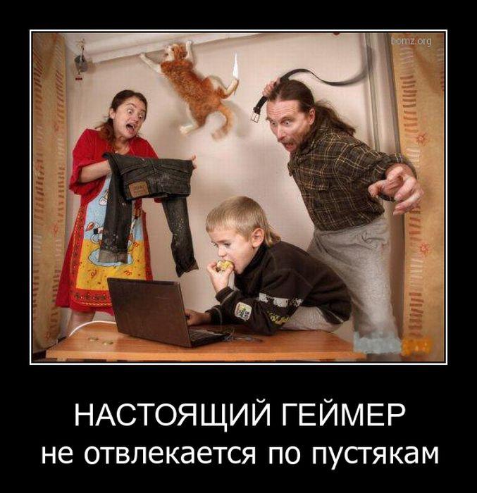 Демотиваторы (23 фото)