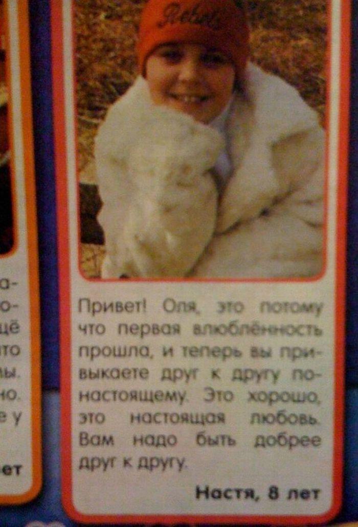 Детские проблемы (3 фото)