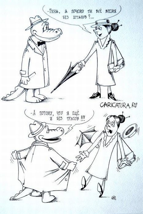 Смешные комиксы (37 фото)