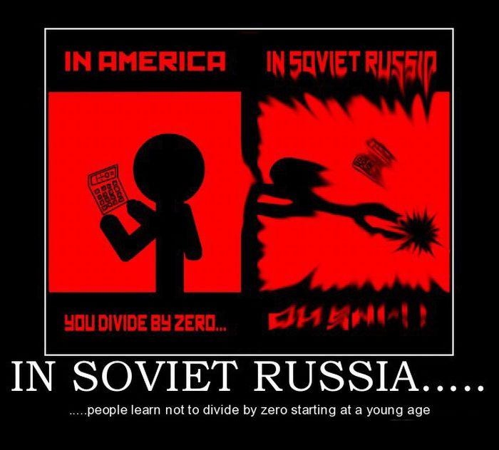 Демотиваторы о России