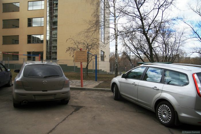 Парковка по-московски (35 фото)
