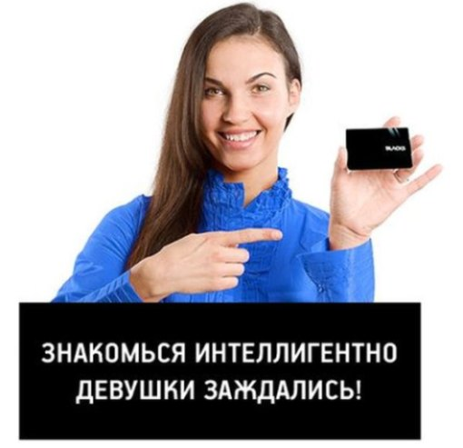 знакомится с девушками украина