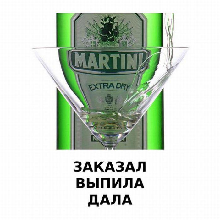 Алкогольные напитки (8 картинок)