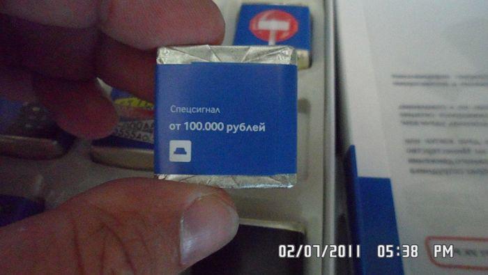 Это подарок, а не взятка (14 фото)