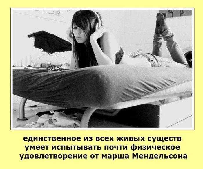 Мужчинам женщин не понять (36 картинок)