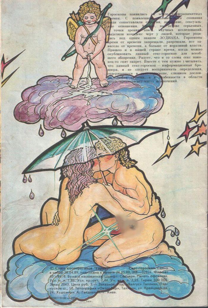 eroticheskiy-goroskop-zodiak