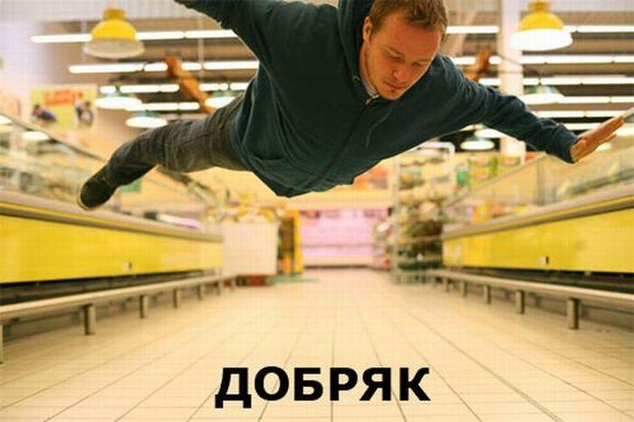 СловаБезПробелов (30 фото)