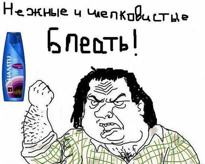 """""""Блеать"""" - Большая подборка (60 рисунков)"""