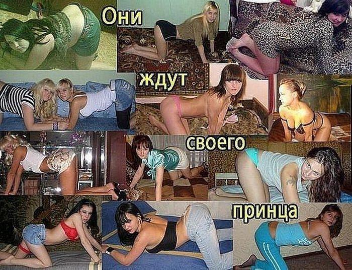 Про женщин (41 картинка)