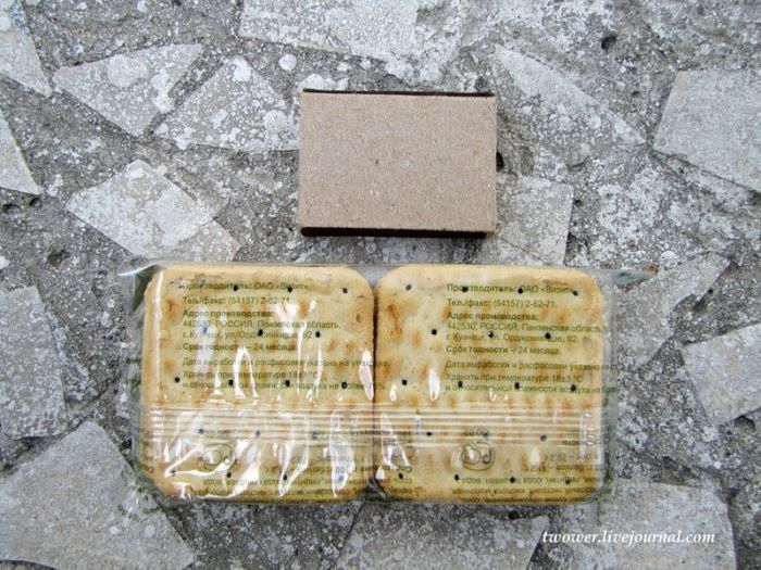 Сухой паек, или что едят наши солдаты (66 фото)