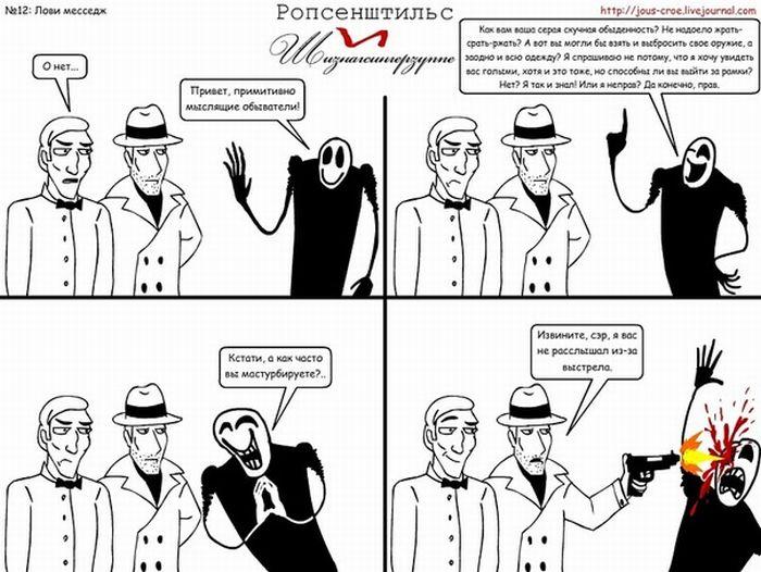 Подборка комиксов и карикатур (32 картинок)