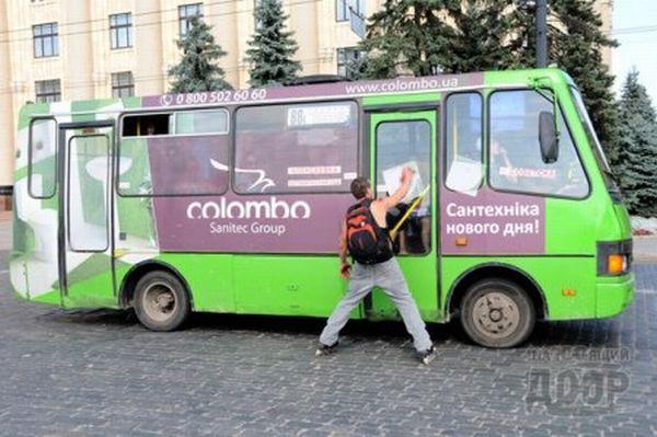 Шествие зомби в Харькове (73 фото)