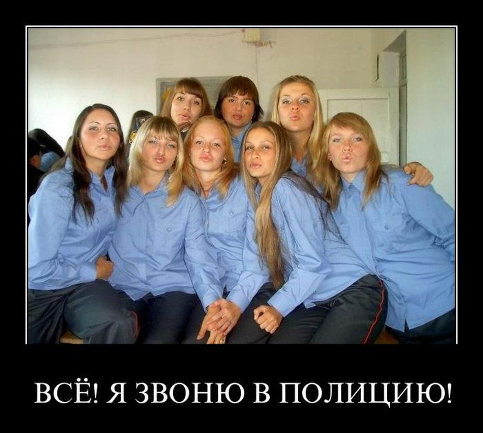 Демотиваторы (37 фото)