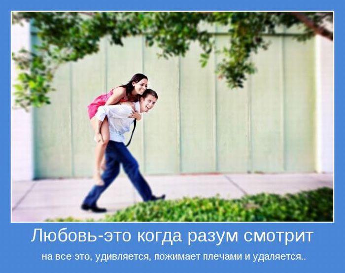 Мотиваторы (50 фото)
