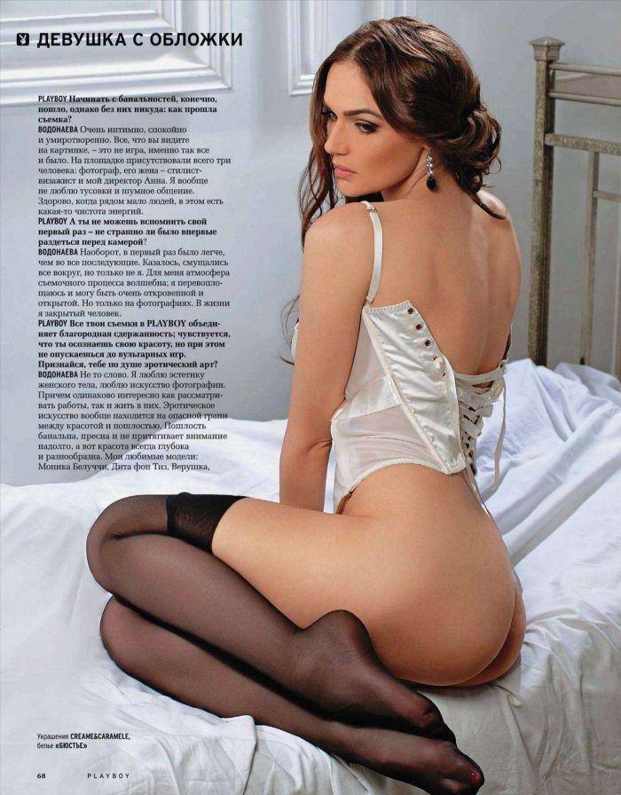Алёна Водонаева в журнале Playboy (6 фото)