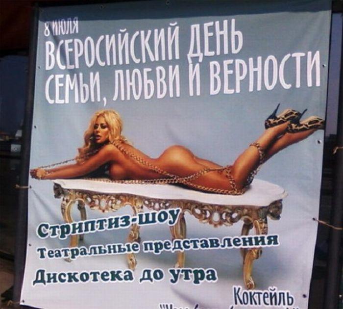 прикольная реклама в картинках: