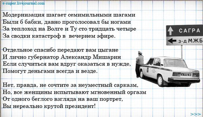 Письмо в Твиттер (6 картинок)