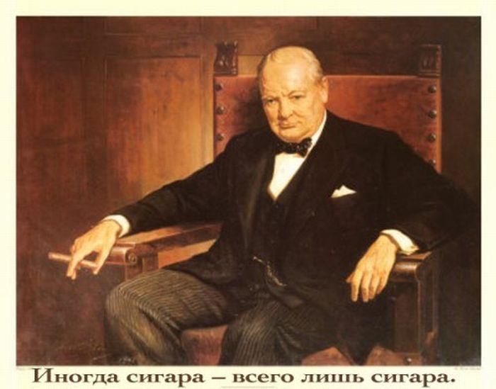 Великие люди и цитаты, которые им НЕ принадлежат (63 фото)
