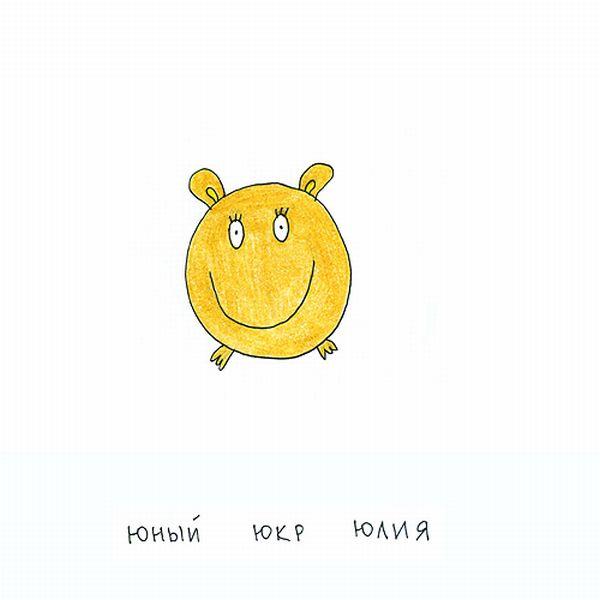 Детский алфавит в веселых картинках (33 картинки)