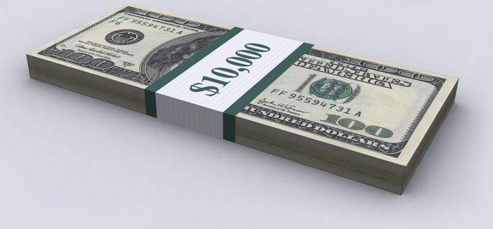 Госдолг США. Часть 2 (9 картинок)