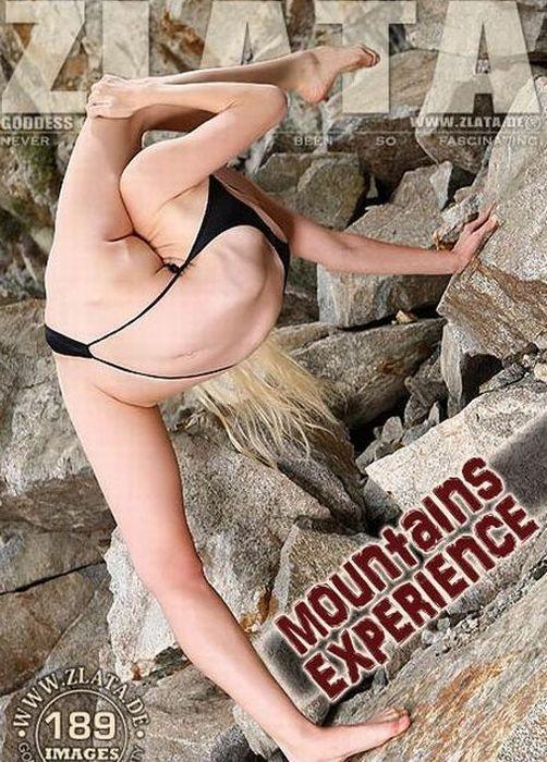 Самая гибкая женщина на планете (73 фото)