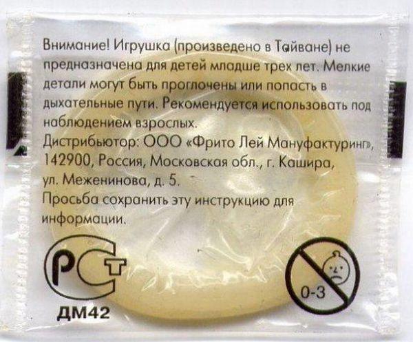Смешные объявления (71 фото): trinixy.ru/page,1,2,59555-marazmy-i-smeshnye-obyavleniya-74-foto.html
