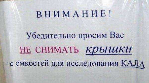 мед картинки приколы: