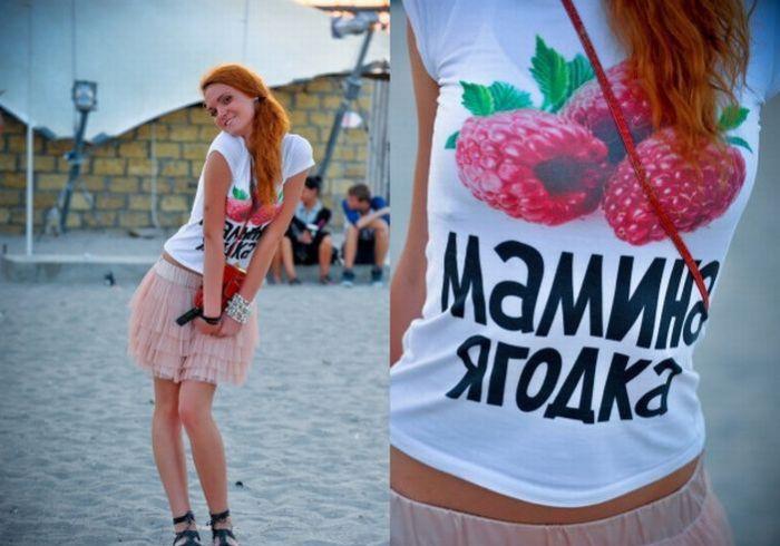 Казантип 2011 и его девушки (54 фото)