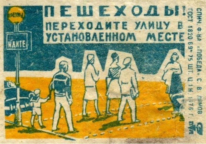 Спичечные коробки времен СССР (65 фото)
