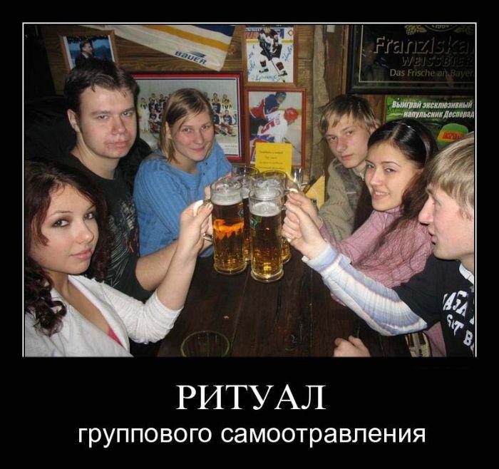 Демотиваторы (24 фото)