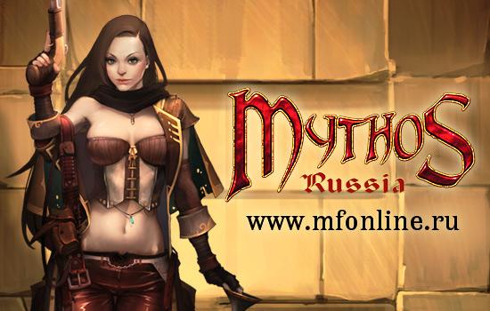 Новая онлайн-игра в стиле дьябло!