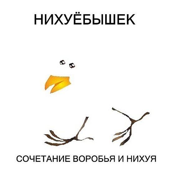 Смешные комиксы (46 картинок)