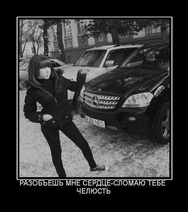 Демотиваторы собственного производства (20 фото)