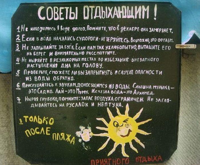 http://de.trinixy.ru/pics4/20110812/podborka_01.jpg