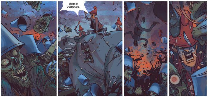 """Комикс: """"Эпизод II: Атака клонов"""" (44 картинки)"""