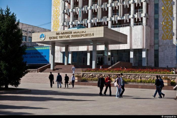 Студенты Казахстана (23 фото)