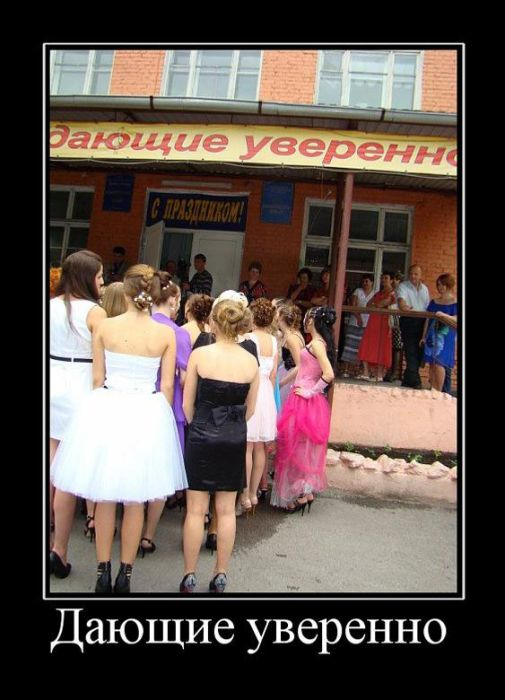 Демотиваторы (21 фото)
