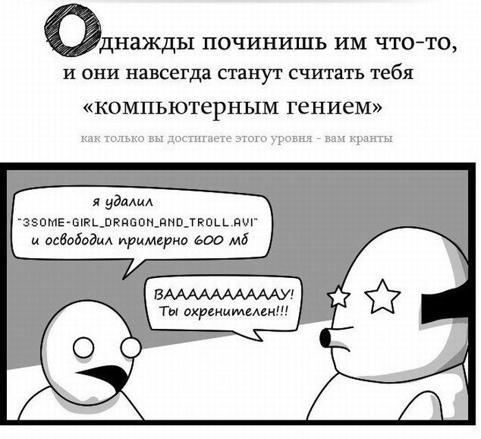 Никому не рассказывайте (11 картинок)