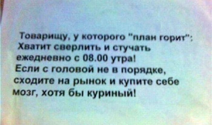 http://de.trinixy.ru/pics4/20110819/marazm_28.jpg