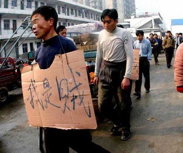 Наказание уличных воришек в Китае (7 фото)
