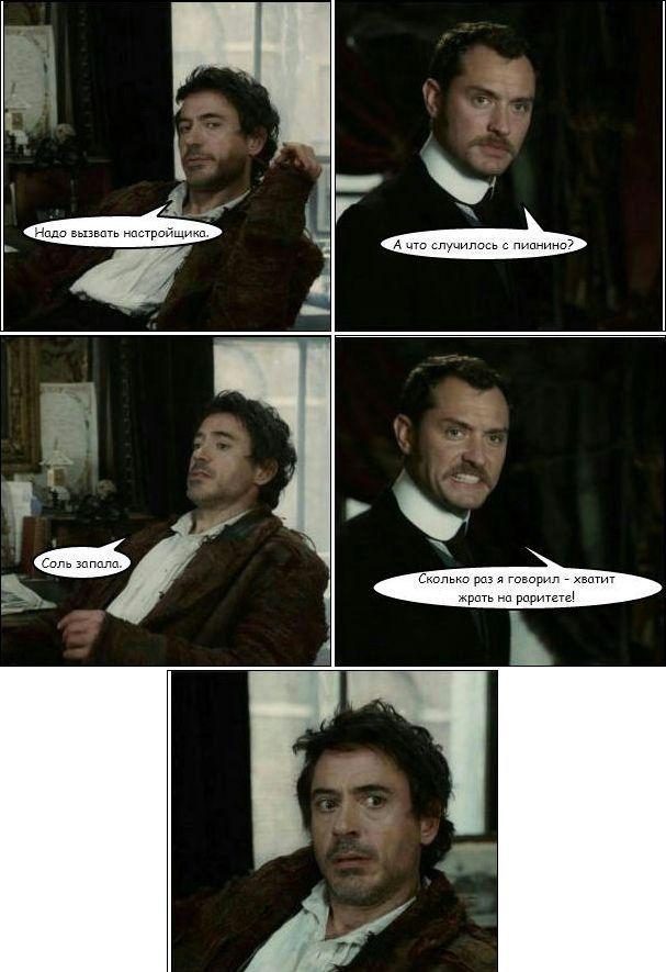 Смешные комикс-миксы. Часть 14 (26 картинок)