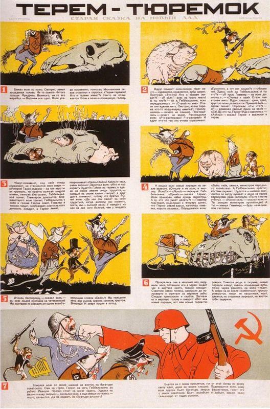 Контрпропаганда времен Второй Мировой (20 фото)