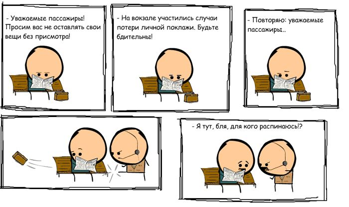 Смешные комиксы (50 картинок)
