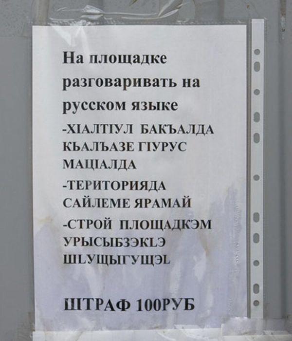 Трудовые будни работников ЖКХ (30 фото)