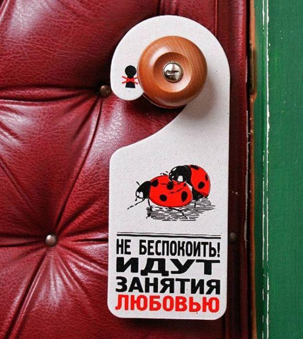 Ярмаркой, прикол на дверь входную с картинкой