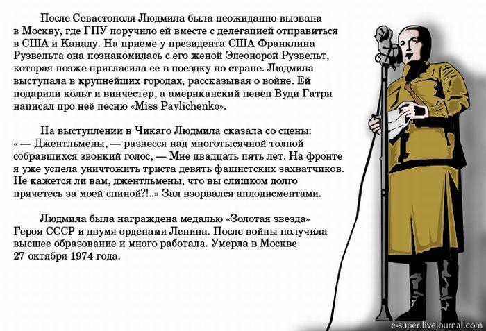 Русские не сдаются. Выпуск первый (15 картинок)