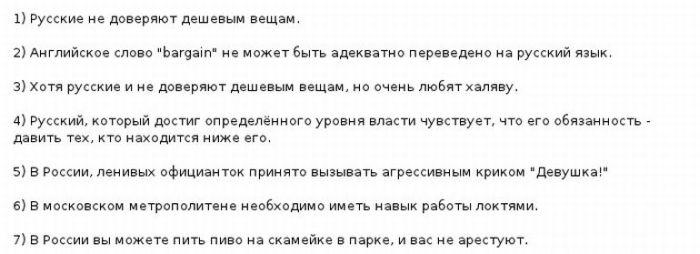 http://de.trinixy.ru/pics4/20110831/canada_01.jpg
