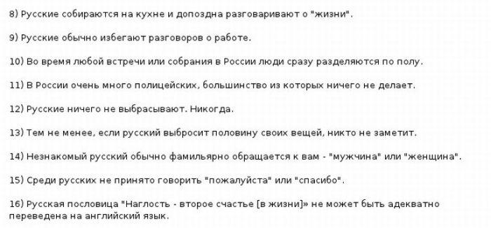 http://de.trinixy.ru/pics4/20110831/canada_02.jpg